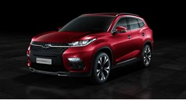 Chery Exceed TX