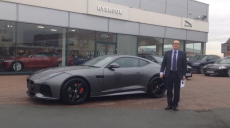 Rybrook Jaguar Warrington