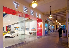 The Tesla store in Westfield Shopping Centre, London