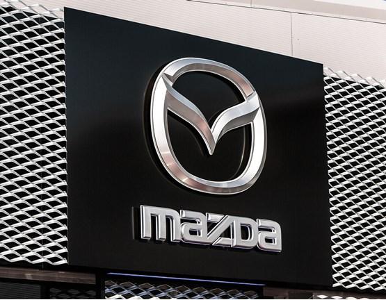 Mazda logo 2015