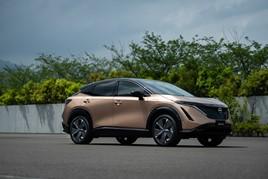 Nissan's newly-unveiled Ariya EV