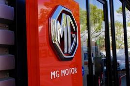 MG Motor UK signage