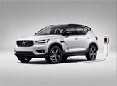 Volvo's new XC40 T5 Twin Engine petrol-electric hybrid