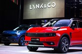 Lynk & Co 01 SUVs