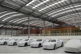 Aston Martin logistics hub