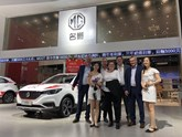 Chorley Group China MG