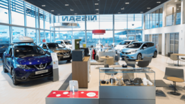 Nissan Leicester showroom