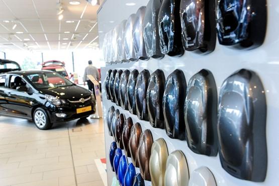 Eden Motor Group showroom