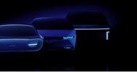 Hyundai's new range of Ioniq electric vehicles (EV)