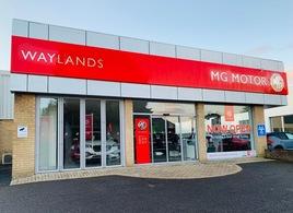 Waylands Automotive's MG Motor UK showroom in Oxford