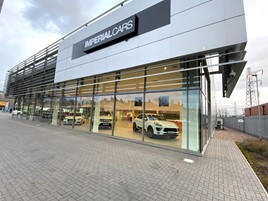 Imperial Cars' Birmingham used car showroom