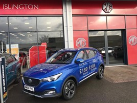 Islington Motor Group is the latest franchisee addition to the MG Motor UK network