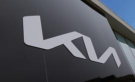 New Kia Motors signage