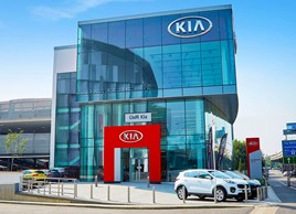 Kia site West London