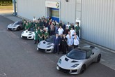 Lotus Evora 400 launch