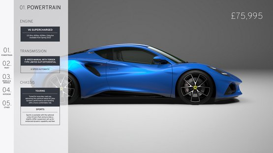 An Emira V6 First Edition in Lotus Car's new online vehicle configurator