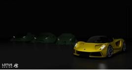 Lotus Cars future model teaser image, featuring Evija hypercar