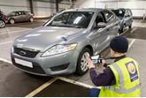 Manheim vehicle inspection