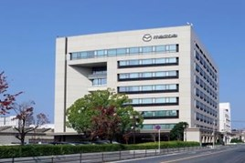 Mazda Motor Corporation headquarters