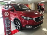 A new MG Motor UK showroom