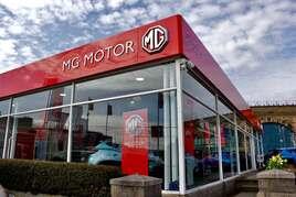 Perrys' MG Motor UK Huddersfield showroom