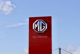 MG Motor UK totum