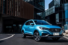 The new MG ZS EV