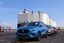 MG Motor UK's record shipment of vehicles arrives at Bristol's Portbury Docks