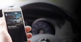 The 'My Volkswagen' app