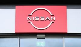 Newly-unveiled Nissan dealership signage