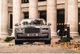 HR Owens Rolls-Royce Motor Cars showroom in Mayfair, London, is on the move
