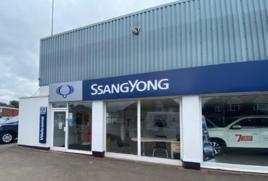 Bicester Motor Company's Ssangyong Motor UK dealership near Bicester