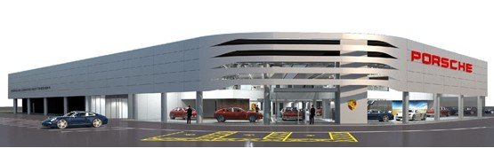 Artists' impression: Outside Pendragon's planned Porsche Centre on the outskirts of Nottingham