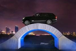Range Rover 45 year anniversary paper bridge