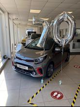 Premier Automotive Kia in Greater Manchester