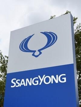 SsangYong dealer