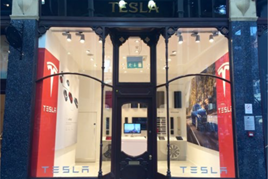 Tesla's existing store in Leeds' Victoria Quarter